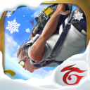 Garena Free Fire: Winterlands App Download For Android and iPhone